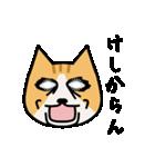 ブサイクなねこ(上から目線)(個別スタンプ:12)