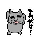 ブサイクなねこ(上から目線)(個別スタンプ:13)