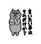 ブサイクなねこ(上から目線)(個別スタンプ:16)