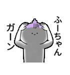 ふーちゃんが使うシュール名前スタンプ(個別スタンプ:03)