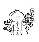 ふーちゃんが使うシュール名前スタンプ(個別スタンプ:38)