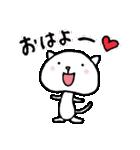 ねこねこナンバーワン【毎日使うパック】(個別スタンプ:02)