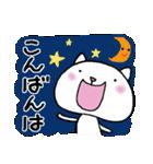 ねこねこナンバーワン【毎日使うパック】(個別スタンプ:03)
