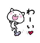 ねこねこナンバーワン【毎日使うパック】(個別スタンプ:05)