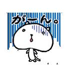 ねこねこナンバーワン【毎日使うパック】(個別スタンプ:08)