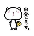ねこねこナンバーワン【毎日使うパック】(個別スタンプ:12)