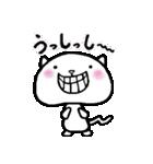 ねこねこナンバーワン【毎日使うパック】(個別スタンプ:16)