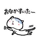 ねこねこナンバーワン【毎日使うパック】(個別スタンプ:19)