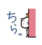 ねこねこナンバーワン【毎日使うパック】(個別スタンプ:21)