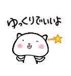 ねこねこナンバーワン【毎日使うパック】(個別スタンプ:26)
