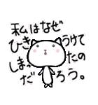 ねこねこナンバーワン【毎日使うパック】(個別スタンプ:27)