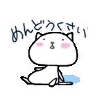 ねこねこナンバーワン【毎日使うパック】(個別スタンプ:28)