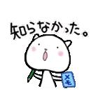 ねこねこナンバーワン【毎日使うパック】(個別スタンプ:30)