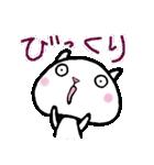 ねこねこナンバーワン【毎日使うパック】(個別スタンプ:31)