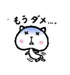 ねこねこナンバーワン【毎日使うパック】(個別スタンプ:32)