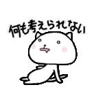 ねこねこナンバーワン【毎日使うパック】(個別スタンプ:33)