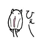 ねこねこナンバーワン【毎日使うパック】(個別スタンプ:34)