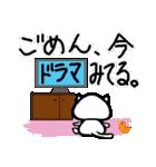 ねこねこナンバーワン【毎日使うパック】(個別スタンプ:35)