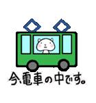 ねこねこナンバーワン【毎日使うパック】(個別スタンプ:37)