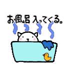 ねこねこナンバーワン【毎日使うパック】(個別スタンプ:40)