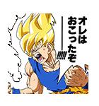 DRAGON BALL(J50th)(個別スタンプ:02)