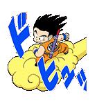 DRAGON BALL(J50th)(個別スタンプ:37)