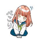 咲坂伊緒 スペシャルスタンプ(個別スタンプ:4)