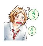 咲坂伊緒 スペシャルスタンプ(個別スタンプ:16)