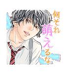 咲坂伊緒 スペシャルスタンプ(個別スタンプ:29)
