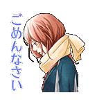 咲坂伊緒 スペシャルスタンプ(個別スタンプ:36)