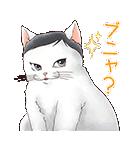 咲坂伊緒 スペシャルスタンプ(個別スタンプ:39)