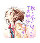咲坂伊緒 スペシャルスタンプ(個別スタンプ:40)