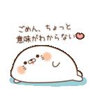 毒舌あざらし12(個別スタンプ:01)