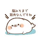 毒舌あざらし12(個別スタンプ:02)