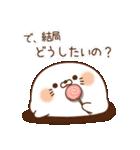 毒舌あざらし12(個別スタンプ:04)