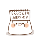 毒舌あざらし12(個別スタンプ:05)