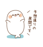 毒舌あざらし12(個別スタンプ:06)