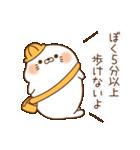 毒舌あざらし12(個別スタンプ:10)
