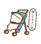 毒舌あざらし12(個別スタンプ:12)