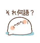 毒舌あざらし12(個別スタンプ:14)