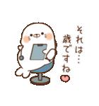 毒舌あざらし12(個別スタンプ:17)
