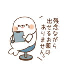 毒舌あざらし12(個別スタンプ:18)