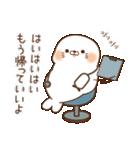 毒舌あざらし12(個別スタンプ:19)