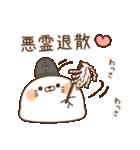 毒舌あざらし12(個別スタンプ:20)