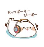 毒舌あざらし12(個別スタンプ:23)