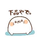 毒舌あざらし12(個別スタンプ:25)