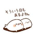 毒舌あざらし12(個別スタンプ:26)