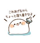 毒舌あざらし12(個別スタンプ:29)