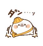 毒舌あざらし12(個別スタンプ:30)