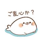 毒舌あざらし12(個別スタンプ:31)